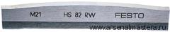 Нож спиральный  FESTOOL HS 82 RW