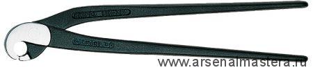 Клещи для пробивания кафельной плитки (ПРОБОЙНИК плиточный) KNIPEX 91 00 200