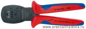 Обжимные клещи для миниатюрных штекеров параллельный обжим (ОБЖИМНИК ручной) KNIPEX 97 54 24