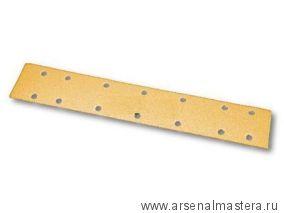 Полоска шлифовальная на бумажной основе липучка Mirka Gold 70х420мм 14 отверстий P60 в комплекте 50шт.