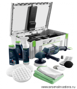 Ротационная полировальная машинка Festool SHINEX RAP 150-14 FE-Set Automotive