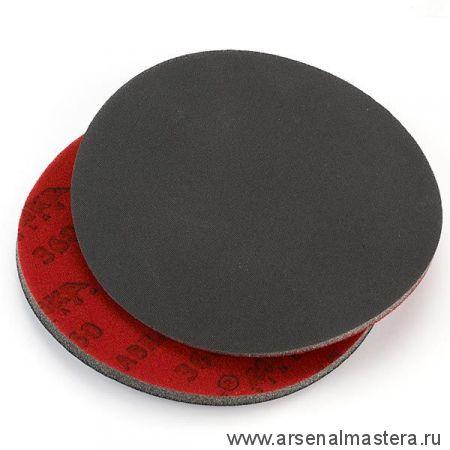 Шлифовальный круг на тканевой поролоновой синтетической основе  Mirka ABRALON 125м 180 в комплекте 20шт