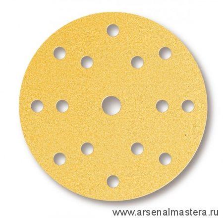 Шлифовальный круг на поролоновой основе Mirka GOLD SOFT 150 мм 15 отверстий P 800 в комплекте 20 шт