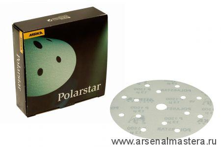 Шлифовальный круг на пленочной  основе липучка Mirka POLARSTAR  150мм 15 отв P600 в комплекте 50 шт.