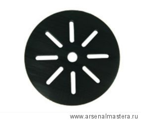Мягкая прокладка средней жесткости Mirka 225 мм 8394018611