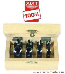 Набор свёрл пробочных Narex С-образные 8/16 мм 8 шт М00003137 Хит продаж!