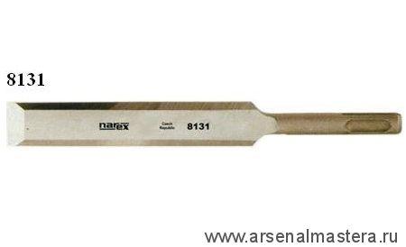 Долото (стамеска) механическое с зажимным захватом SDS+ с шириной лезвия 14 мм Narex NB 8131 14