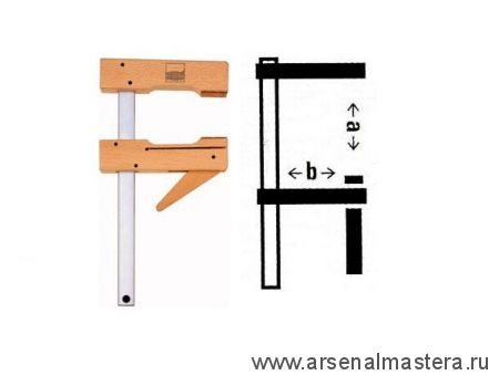 Струбцина деревянная Piher Be HKL30, 300 х 110 мм