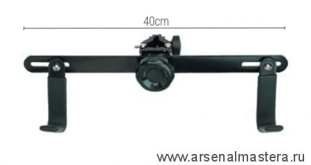 Подвес раздвижной для распорки Piher Multi Props ширина 40см М00006108