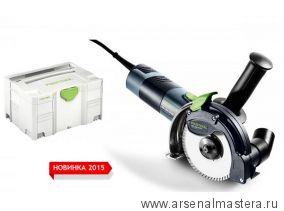 Алмазная отрезная система FESTOOL DSC-AG 125 FH-Plus новинка 2015 года!