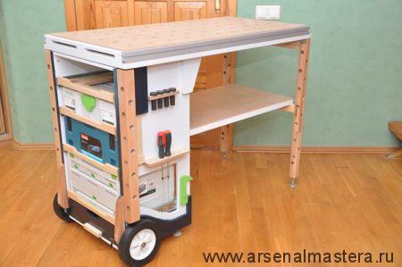 Многофункциональный стол для мастерской - идея стола Festool MFT 3