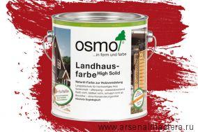 Непрозрачная краска для наружных работ Osmo Landhausfarbe 2311 красно-коричневая 2,5 л
