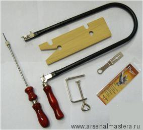 Набор для выпиливания SMSA (лобзик, пилки, столик, дрель, струбцина) 704777