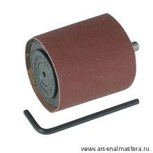 Насадка надувная Plano KIRJES цилиндр D42х44 мм KJ140 М00002296