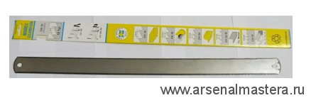 Сменное полотно для пилы Plano NOBEX Proman 110, 565 мм/1,4 мм, шаг зуба 1,4 мм (для распила деревянных плинтусов, профилей и пластиковых труб. ) PRM-18