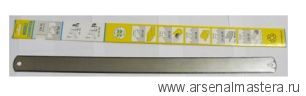 Сменное полотно для пилы Plano NOBEX Proman 110, 565 мм/0.8 мм, шаг зуба 0,8 мм (для распила алюминиевых, медных, латунных и тонких заготовок из дерева и металла) PRM-32