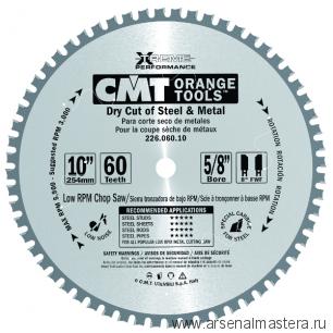 CMT 226.048.08M  Диск пильный 210x30x2,2/1,8 0 FWF Z48 (сухой срез) (подходит для Festool)