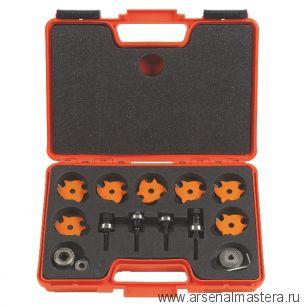 CMT 923.001.11 Комплект 7 фрез пазовых и оправок в кейсе S8