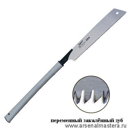 Пила безобушковая Shogun Universal Cut Saw 265мм прямая пластиковая рукоять М00009198