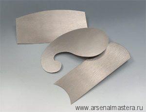 Цикли фигурные Veritas, 0.4 мм, в комплекте 3 шт, 05K2020