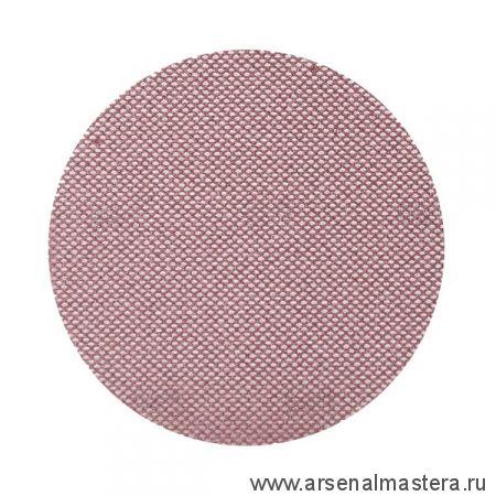 Шлифматериал на сетчатой синтетической основе Mirka ABRANET ACE 150мм Р180. Тестовый набор 5 шт