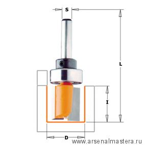 CMT 911.160.11B Фреза обгонная (верх. подш.) S8 D16x20