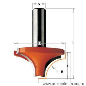 CMT 927.754.11 Фреза внутр.радиус R25,4 S12 D63,5x33,3